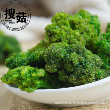 Vacuum fd broccoli chips,vegetable chips,low fat healthy snacks