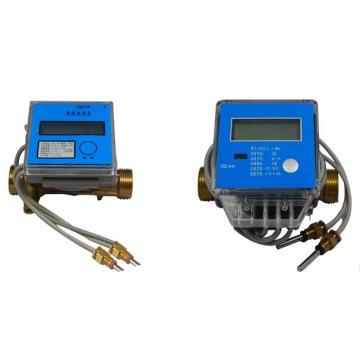 Medidor de agua ultrasónico