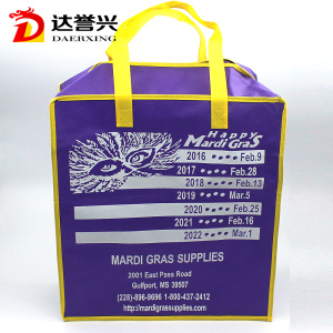 Non Woven Bag for Clothes Package