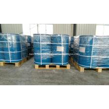 Isothiazolinones 1,5% CAS NO.26172-55-4