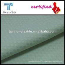 Прочесали хлопок ткань/Добби стиль ткань /cotton spandex ткани для брюки