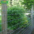 Best Price Metal Livestock Farm Temporary Fence