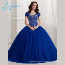 Синий Пышное Бальное Платье Милая Quinceanera Платья С Курткой