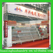 hot selling large chicken cage