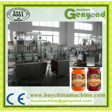Manual Ointment and Liquid Double-Duty Filling Machine