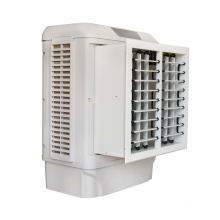 Portable evaporative air cooler for outdoor cooling! Quiet Centrifugal fan!