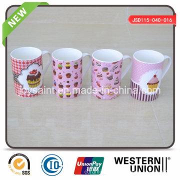 Fine Porcelain Cake Mug (JSD115-040-016)