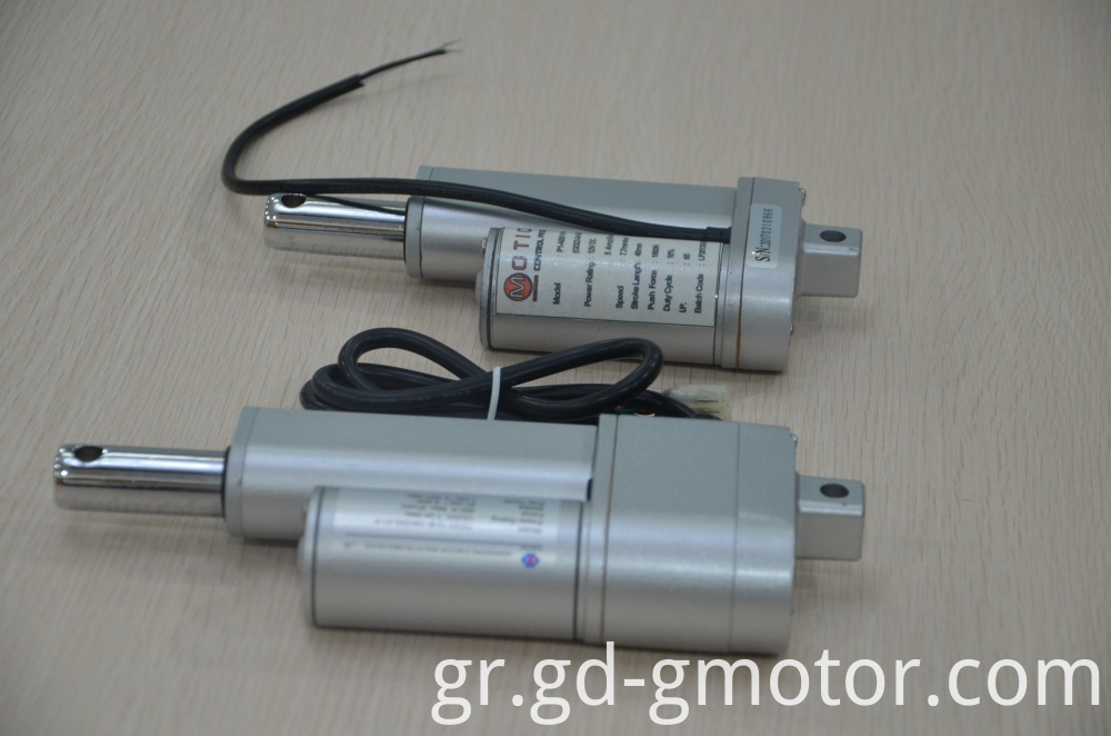 Compact Size Linear Actuator