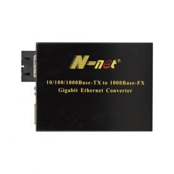 10/100/1000M Fiber Optic Media Converter