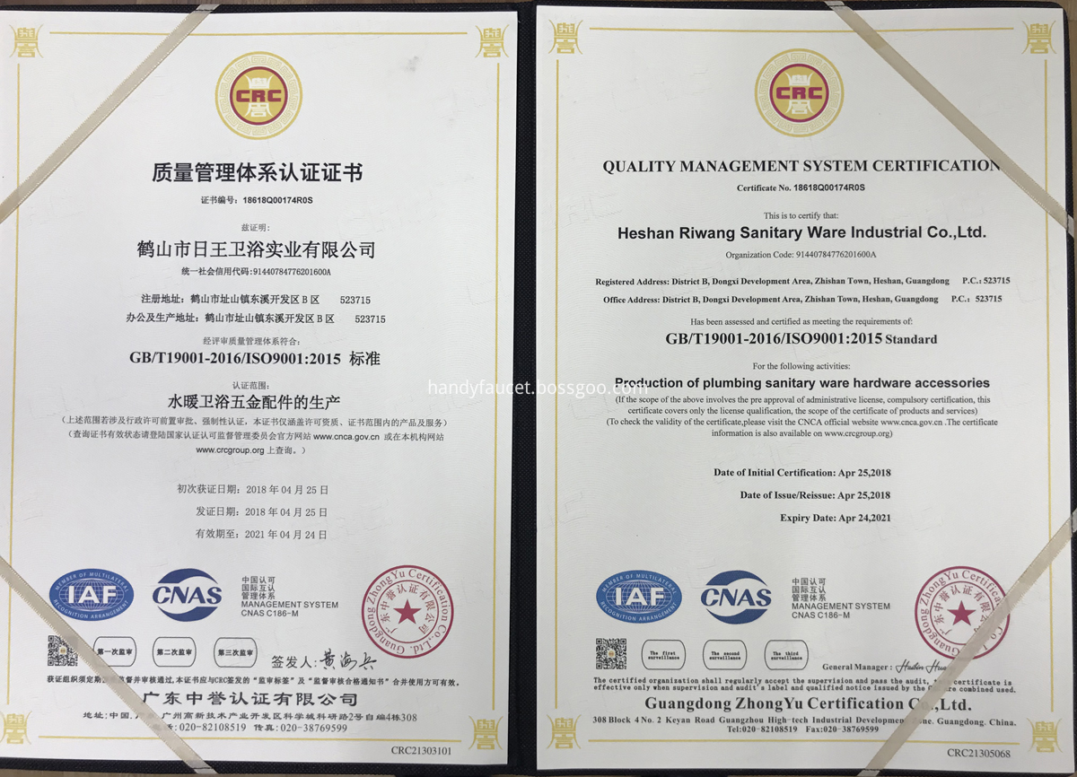 Iso9001 2016