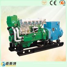 Ensemble électrogène électrique à moteur de navire de 62,5 kVA