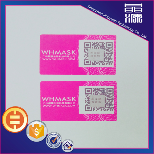 Printing QR Code Security Label Seal