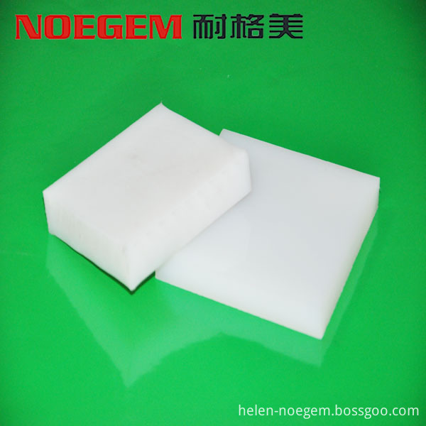 Uhmw Pe Plastic Sheet