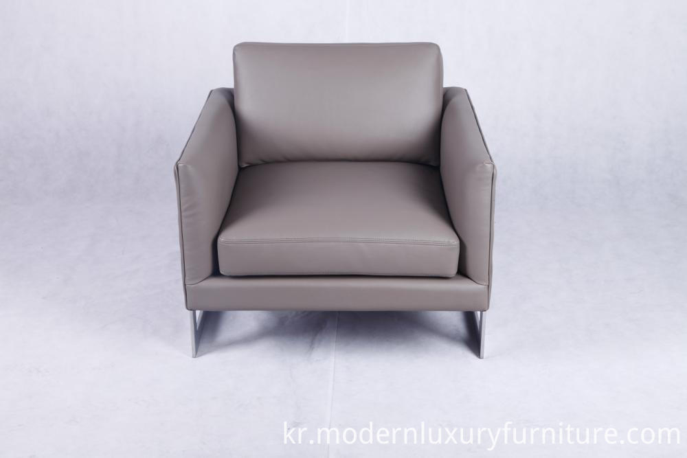 Baughman Lounge Chair