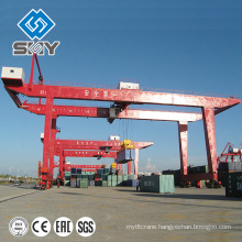 RMG PORT GANTRY CRANE /LARGE DOCKSIDE GANTRY CRANE