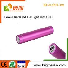Venta al por mayor de la fábrica de material de metal de colores inteligente 2000mah USB recarga 1w llevó batería de la energía de la linterna para el teléfono celular móvil