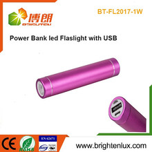Factory Wholesale Colorful Smart Metal Matériel 2000mah USB Recharge 1w LED Flashlight Power Bank pour téléphone cellulaire mobile