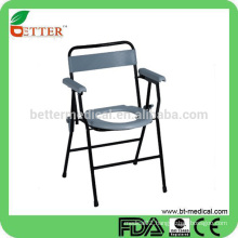 Cheap steel powder coated commode chair