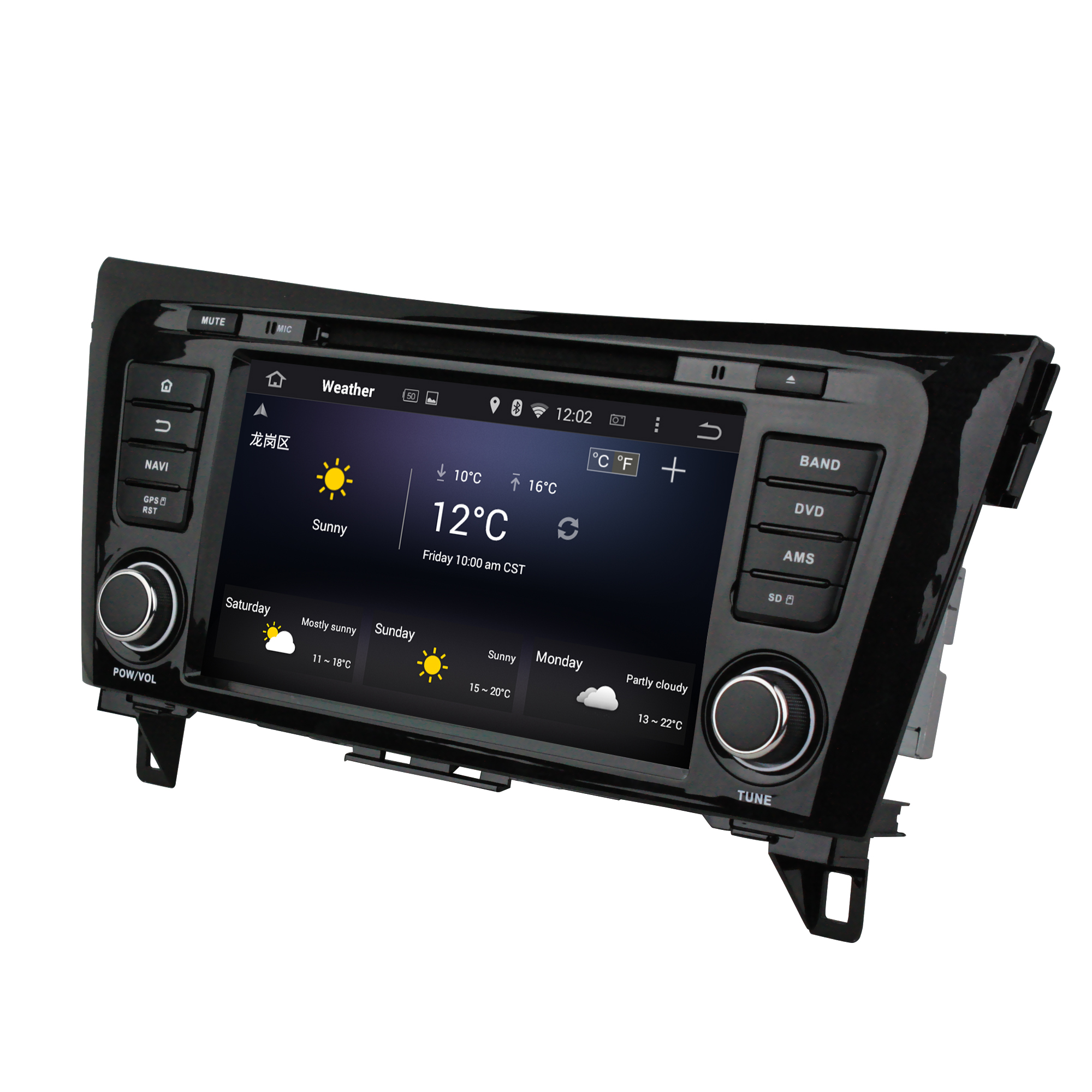 X-Trail 2014 8 inch car dvd player