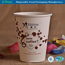 Copo de café de papel / copo de papel descartável / copo de papel quente / copo de papel de gelado