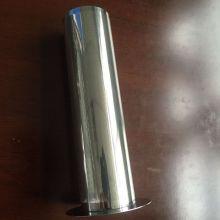 Многофункциональный фильтр для чая с перфорированной пластиной из нержавеющей стали