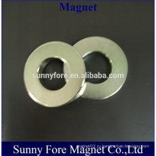 прочное кольцо магниты для душа