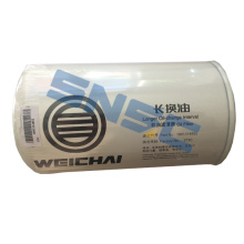 SINOTRUCK weichai engine oil filter 1001314852