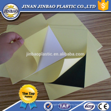 Rigid/foam/album adhesive inner pages photo album pvc sheets