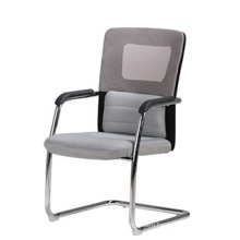 Good Quality Mesh Office Chair No Wheels