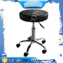 BDEC204 CE Approved Gebraucht Krankenhaus Stühle / S Krankenschwester Hocker