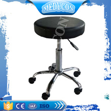 BDEC204 CE Approved Used Hospital Chairs/S Nurse Stool