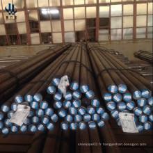 S20c AISI 1020 Barres rondes Barre en acier au carbone forgé