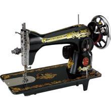 Máquina de coser del hogar JA-2-1