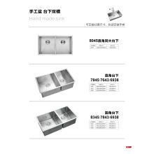 1 3/4 Bowl Sink with Drainer Kitchen Sink