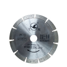 125mm 230mm  sintered diamond cutting disc for  concrete