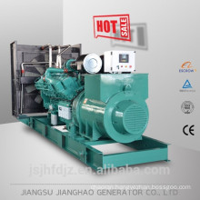 With Cummins KTA50-GS8 engine,1200kw generator price,diesel generator 1200 kw