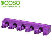 Mop Broom Holder Saving Space Storage Rack DS-1801