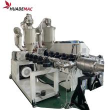 Машина для производства гофрированных труб с двойными стенками из полипропилена