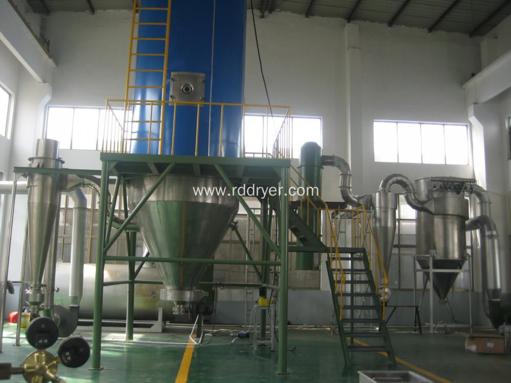 High Speed Centrifugal Polyvinyl Pyrrolidone Spray Dryer