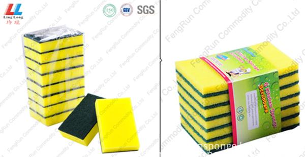 Package2