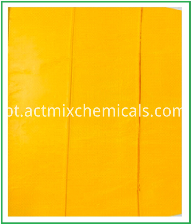 Actmix®TDEC-75 Dithiocarbamate Rubber Additives