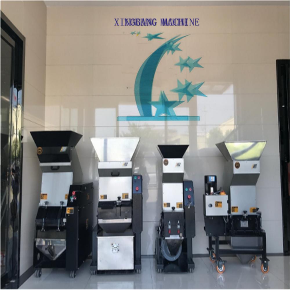 Medium Speed Online Crusher Plastic Granulator for Injection Molding Machine -XB