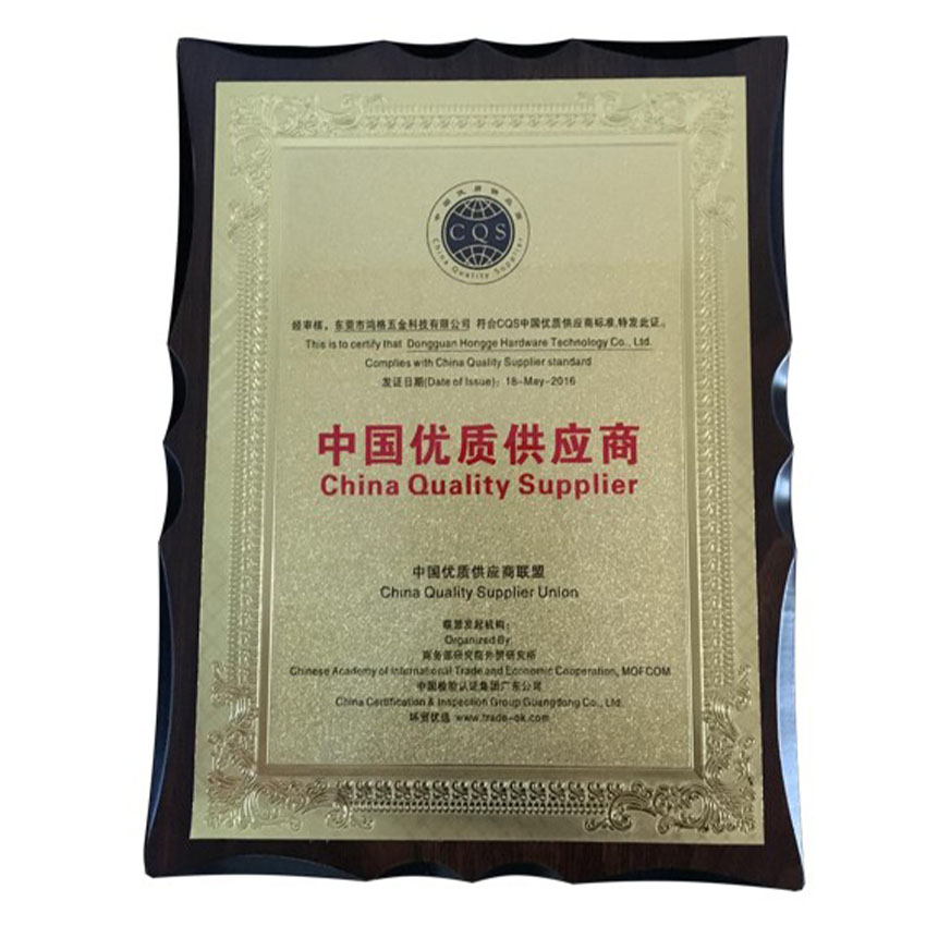 China Quality Supplier