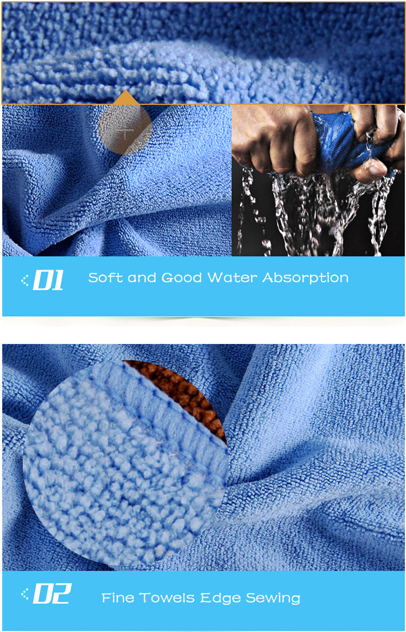 The Advantages of the Warp Knitted Microfiber Towels-01