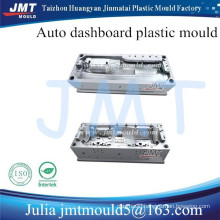 well designed and high quality and high precision auto dashboard plastic injection mould tooling maker