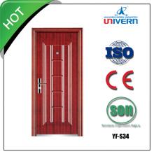 Simple Iron Door
