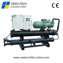 100HP Screw Type Chiller Water Cooled Industrial Chiller