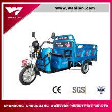 650ВТ безопасный стабильности Электрический грузовой Трицикл