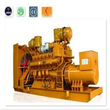 300kw LPG Power CUMMINS Générateur Natural Genset à vendre