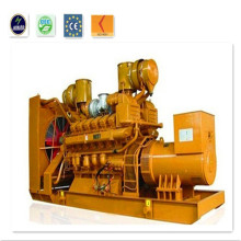 Gerador Genset natural do poder CUMMINS do LPG 300kw para a venda